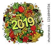 2019 hand drawn doodles... | Shutterstock .eps vector #1216844536