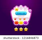 mobile game user level up... | Shutterstock .eps vector #1216846873