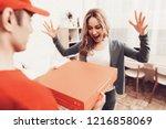 pizza delivery. pizza...   Shutterstock . vector #1216858069