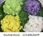 colorful sticky rice on banana... | Shutterstock . vector #1216863649