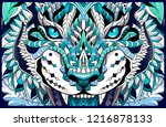 patterned head of the roaring... | Shutterstock .eps vector #1216878133