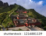 buddhist temple at the top of... | Shutterstock . vector #1216881139