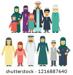 muslim people father  mother ... | Shutterstock .eps vector #1216887640