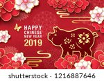 chinese new year 2019 greeting... | Shutterstock .eps vector #1216887646