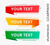style text templates speed... | Shutterstock .eps vector #1216890643