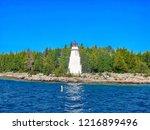 Small photo of Fathom Five National Marine Park, Tobermory, Ontario