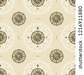 seamless vintage compass rose... | Shutterstock . vector #1216911880