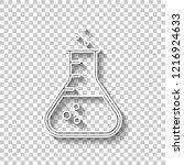 medical test tube icon. white... | Shutterstock .eps vector #1216924633