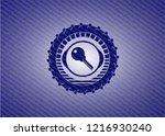key icon inside jean or denim...   Shutterstock .eps vector #1216930240