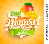 fresh and natural mango yogurt... | Shutterstock .eps vector #1216951156
