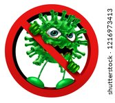 stop virus sign immunity symbol ... | Shutterstock . vector #1216973413