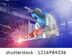 industrial worker a man welder... | Shutterstock . vector #1216984336