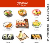 japanese cuisine traditional... | Shutterstock .eps vector #1216984366
