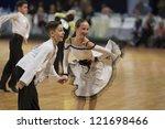 minsk belarus  november  24 ... | Shutterstock . vector #121698466