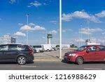 simferopol  crimea may 22  2018 ... | Shutterstock . vector #1216988629