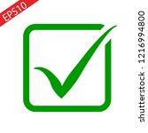illustration of a green...   Shutterstock .eps vector #1216994800