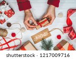 christmas composition. flat lay ... | Shutterstock . vector #1217009716