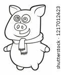 christmas piggy  merry... | Shutterstock .eps vector #1217012623