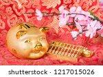 2019 is year of the pig golden... | Shutterstock . vector #1217015026