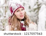 close up portrait of a young... | Shutterstock . vector #1217057563