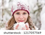 close up portrait of a young... | Shutterstock . vector #1217057569