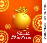 illustration poster or banner... | Shutterstock .eps vector #1217075983