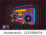 retro pop party eighties 80's... | Shutterstock .eps vector #1217080576