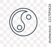 yin yang vector outline icon... | Shutterstock .eps vector #1217093626