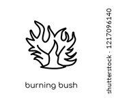 burning bush icon. trendy... | Shutterstock .eps vector #1217096140