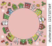 circle of houses and trees  ... | Shutterstock .eps vector #1217107369