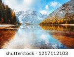 autumn scenery of peaceful... | Shutterstock . vector #1217112103