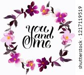 botanic card design with... | Shutterstock . vector #1217119519