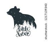 little bear  bear family ... | Shutterstock .eps vector #1217139340