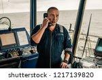 marine navigational officer is... | Shutterstock . vector #1217139820