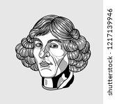 o t.31  2018  vector... | Shutterstock .eps vector #1217139946