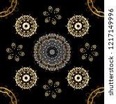 openwork delicate golden... | Shutterstock . vector #1217149996