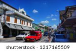 chiang mai  thailand   october... | Shutterstock . vector #1217165509