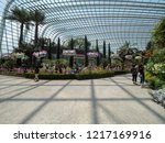 singapore   august 21 2018 ... | Shutterstock . vector #1217169916