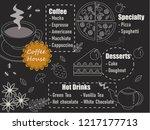 coffee restaurant brochure... | Shutterstock .eps vector #1217177713