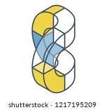 abstract curved vector shape... | Shutterstock .eps vector #1217195209