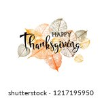 autumn background with... | Shutterstock .eps vector #1217195950