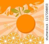 vector orange juice... | Shutterstock .eps vector #1217208853