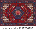 persian carpet  tribal vector... | Shutterstock .eps vector #1217234233