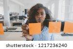 african american black employee ... | Shutterstock . vector #1217236240