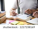 high school tutor or college... | Shutterstock . vector #1217238169
