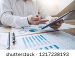 finances saving banking concept ... | Shutterstock . vector #1217238193