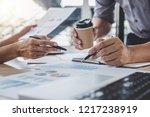 business team colleagues... | Shutterstock . vector #1217238919