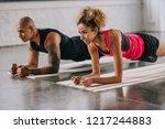 selective focus of african... | Shutterstock . vector #1217244883