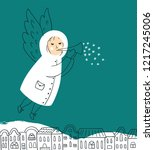 vector christmas card with... | Shutterstock .eps vector #1217245006