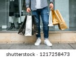 low section of unrecognizable...   Shutterstock . vector #1217258473